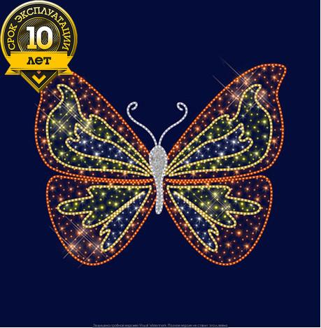 3D светодиодная конструкция Бабочка (разноцветная)