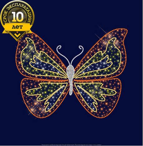 3D светодиодная конструкция Бабочка (разноцветная), фото 2