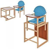 Деревянный стульчик для кормления, трансформер 2в1, VIVAST Белый горох M V-002-22 голубой
