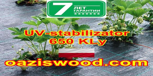 Агротканина 70г/м² BRADAS плетена, чорна, щільна. Мульчування грунту на 7-10 років