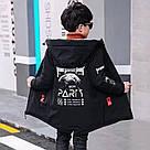 Куртка осень-весна двухсторонняя на подростка, фото 3