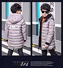 Куртка осень-весна двухсторонняя на подростка, фото 4