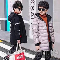 Куртка осень-весна двухсторонняя на подростка