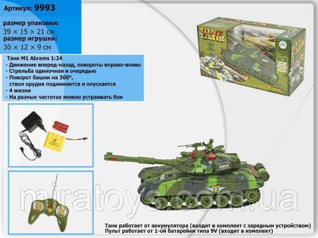 Бойовий танк на радіокеруванні танк 9993 купити