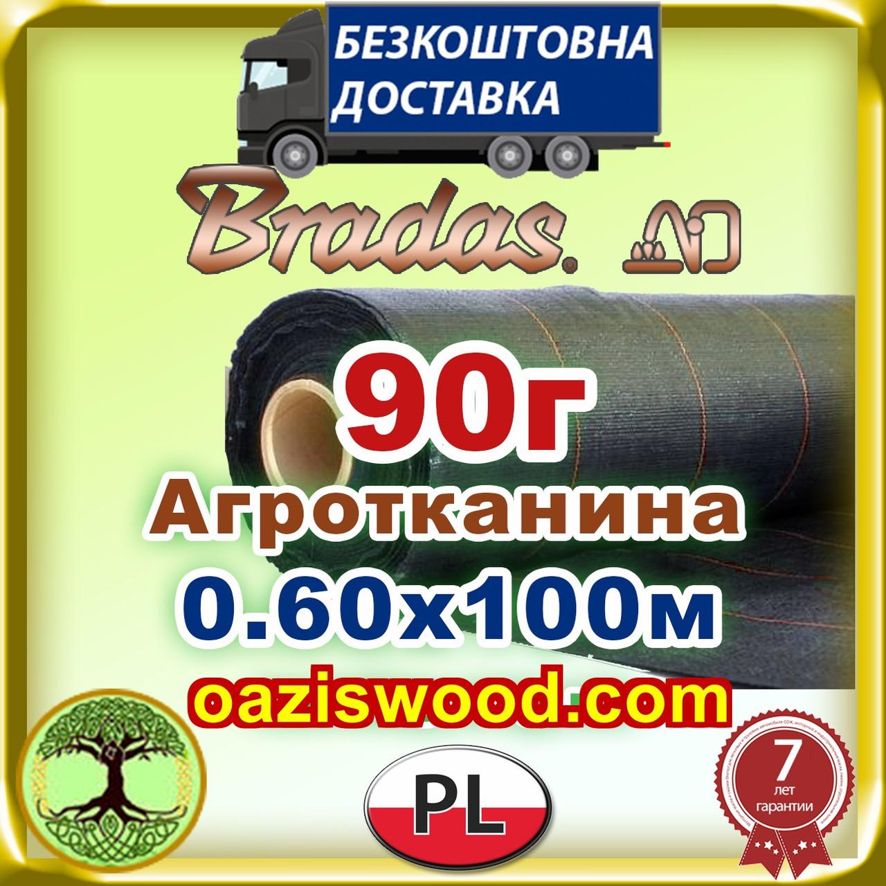 Агротканина 0,6 * 100м 90г/м² BRADAS плетена, чорна, щільна. Мульчування грунту на 7-10 років