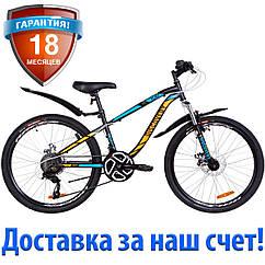 """Подростковый велосипед 24"""" Discovery FLINT AM DD 2019 (черно-синий с оранжевым (м))"""