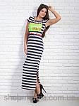 Модный тренд одежды в полосочку