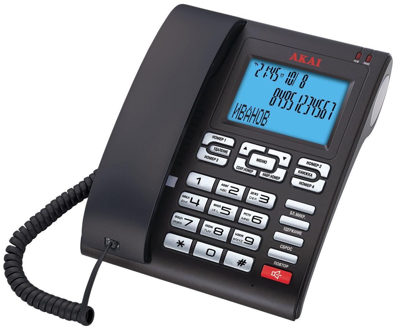 Многофункциональный телефон с АОН Akai AT-A25BS