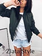 Куртка женская короткая весенняя, фото 1