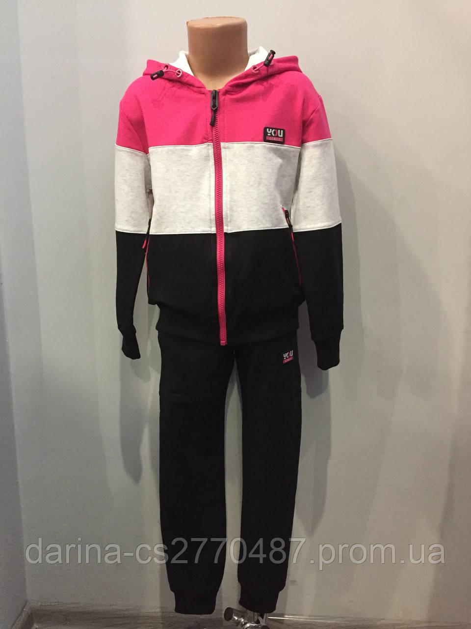 Спортивный костюм для девочки 140 см