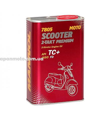 Масло 2T, 1л ж/б (синтетика, 7805 Scooter 2-Takt Premium API TC+) MANNOL, фото 2