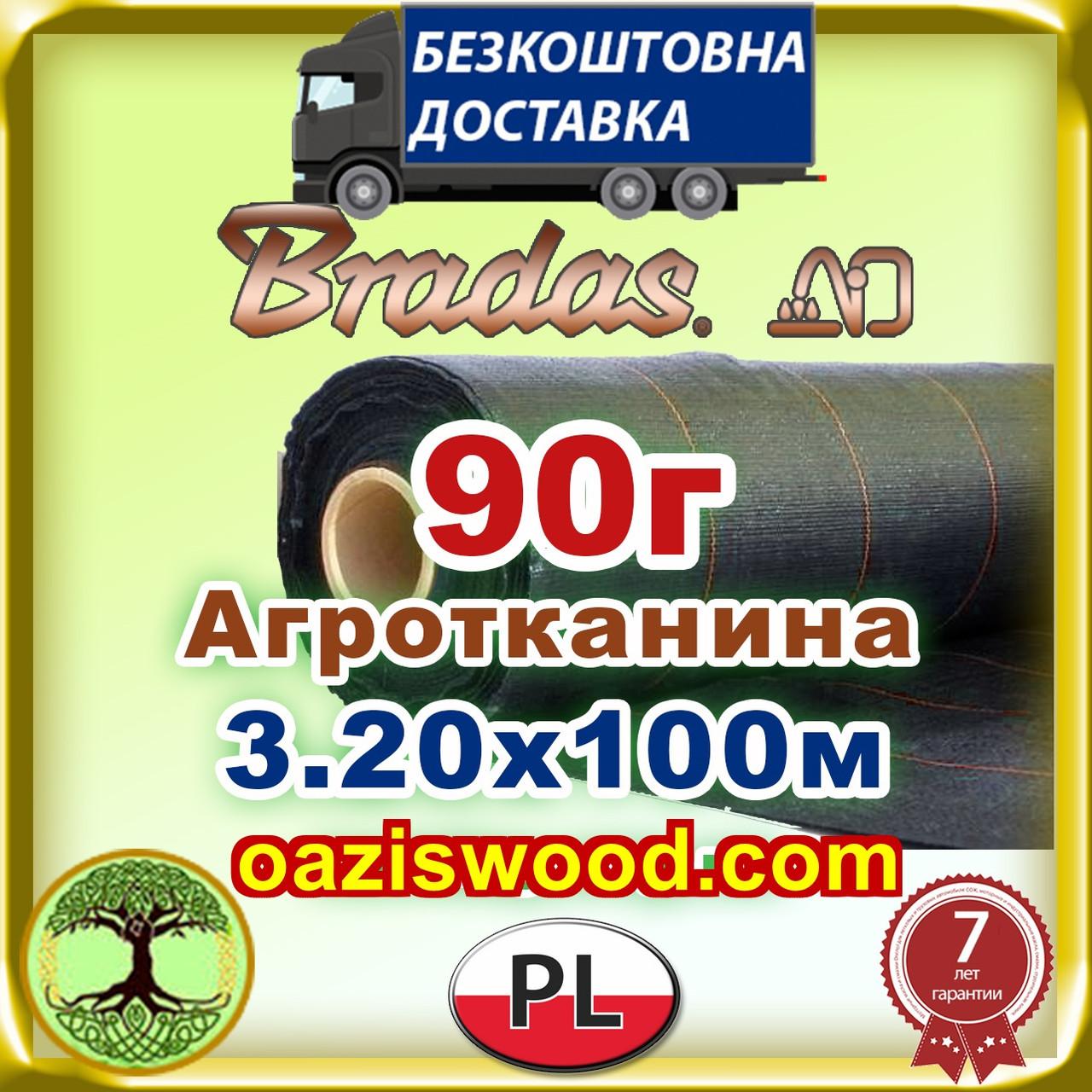 Агротканина 3,2 * 100м 90г/м² BRADAS плетена, чорна, щільна. Мульчування грунту на 7-10 років
