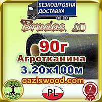 Агротканина 3,2 * 100м 90г/м² BRADAS плетена, чорна, щільна. Мульчування грунту на 7-10 років, фото 1