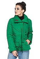 Демисезонная короткая женская куртка с отложным воротом на завязках.Размеры с 44 по 48. Три цвета. Код Лея