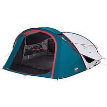 Палатка 2 SECONDS 3 XL FRESH&BLACK триместная самораскладная QUECHUA
