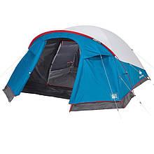 Палатка  ARPENAZ 3 XL FRESH & BLACK, триместная для походов.  QUECHUA