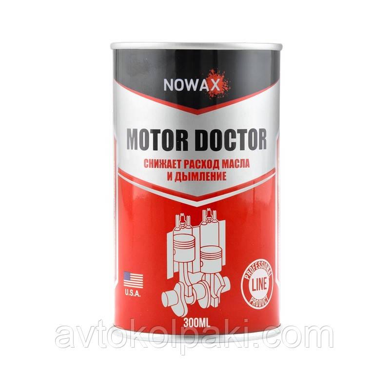 Присадка в моторное масла NOWAX MOTOR DOCTOR