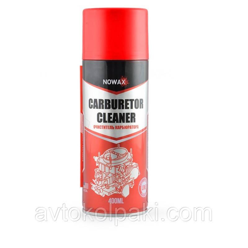 Очиститель карбюратора CARBURETOR CLEANER NOWAX