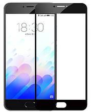 Захисне скло Glass Meizu m3 note
