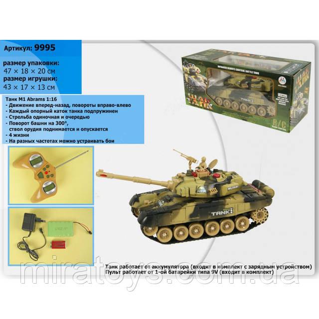 бойовий танк на радіокеруванні 9995 купити