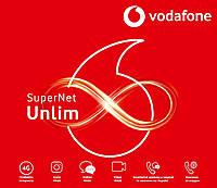 "Водафон ""SuperNet Unlim"", 185 грн./мес."