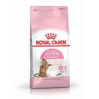 АКЦІЯ Royal Canin Kitten Sterilised сухий корм для стерилізованих кошенят 2КГ + паучи 85г. 3 шт.