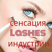 "Онлайн-курс ""Botox Effecto"" (ботокс ресниц)"