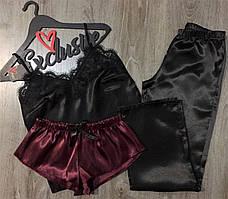 Комплект женской одежды для сна и отдыха майка+штаны+шорты.