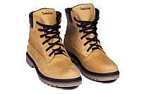 Мужские зимние кожаные ботинки Crazy Shoes Limone (реплика) р. 40, фото 2