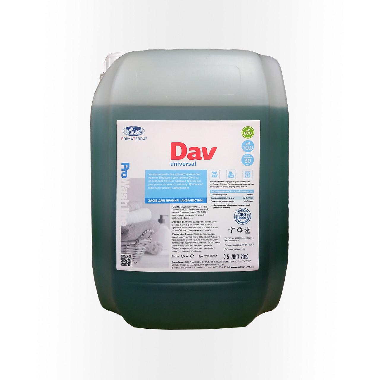 Гель для прання  Dav Universal (5кг)