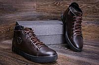 Мужские зимние кожаные ботинки ZG GO GO Man Brown р. 43 44 45, фото 9