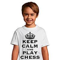 Футболка шахіста з принтом KEEP CALM and PLAY CHESS дитяча, доросла, будь-якого кольору, бавовна і спорт, фото 1