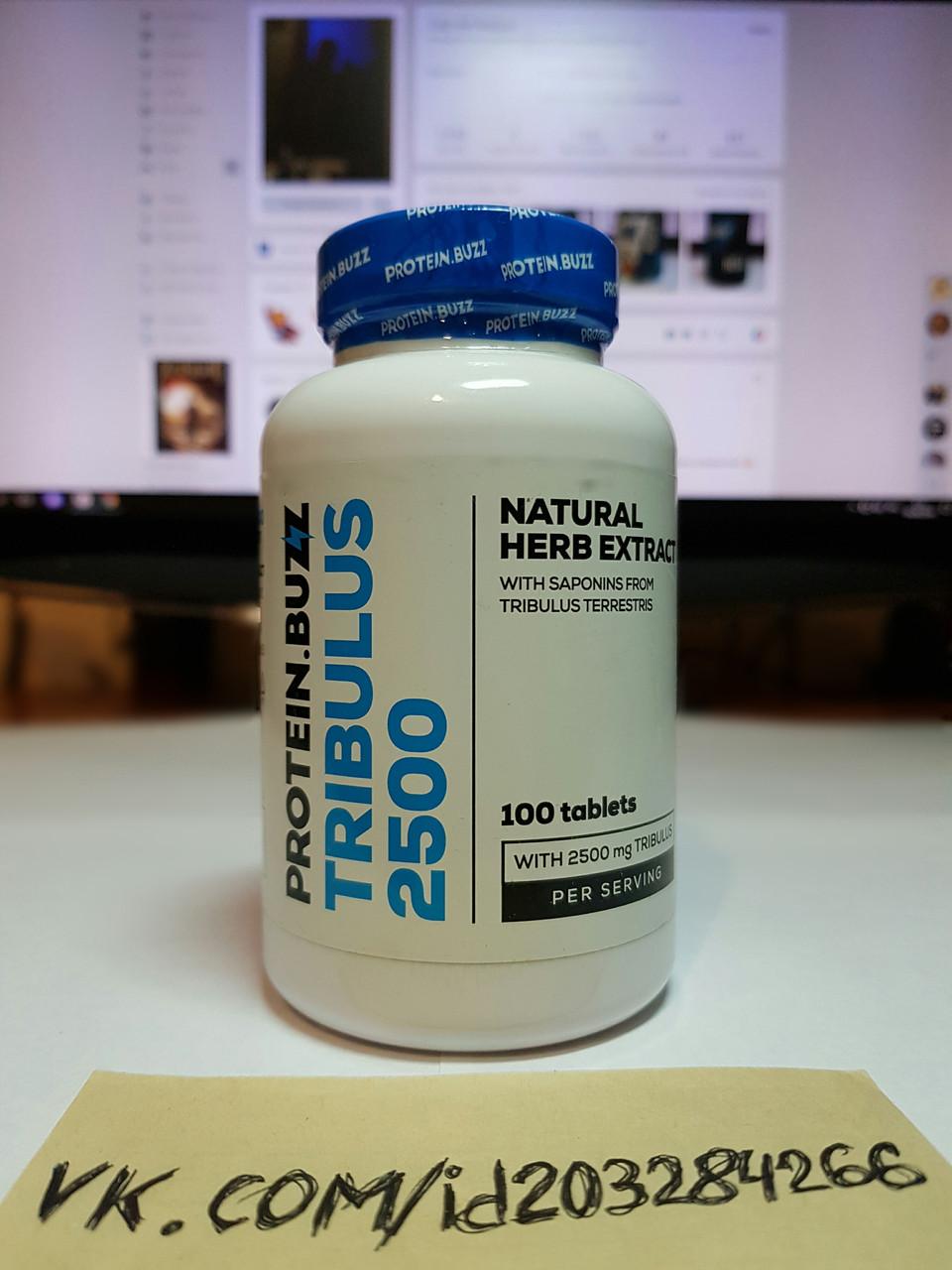 Protein Buzz Tribulus 2500 100 табл