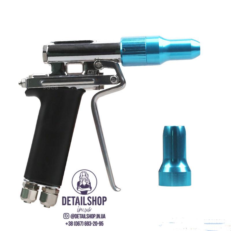 SGCB Water Mixing Gun Пистолет-смеситель воздух+вода