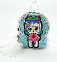 Рюкзак для девочки LOL    с двусторонними  паетками белый
