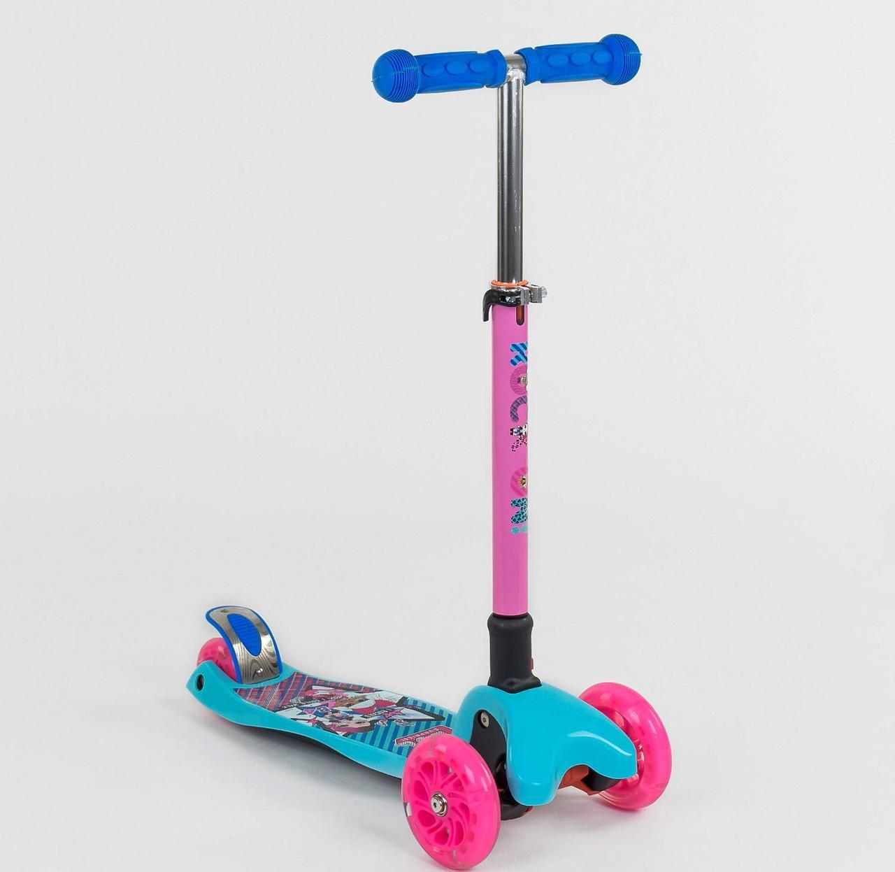 Самокат T 14760 U Голубой Best Scooter 80405