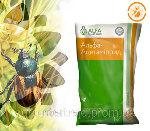 Инсектицид Альфа-Ацетамиприд (Моспилан) 1 кг