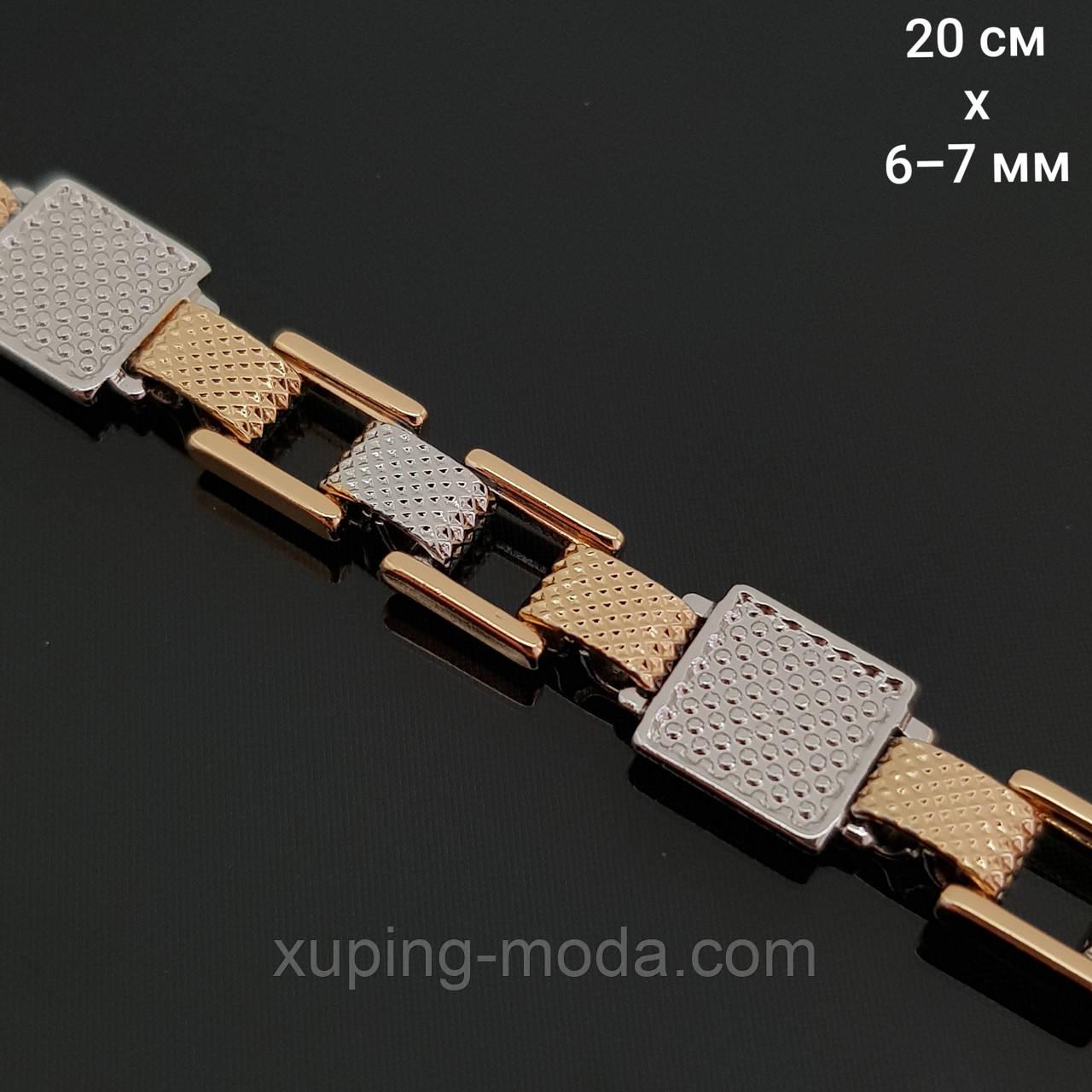 Оригинальный браслетик xuping