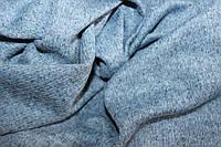 Ткань Ангора софт трикотажная,фактурная в рубчик,цвет светлый джинс, пог. м.№206, фото 1