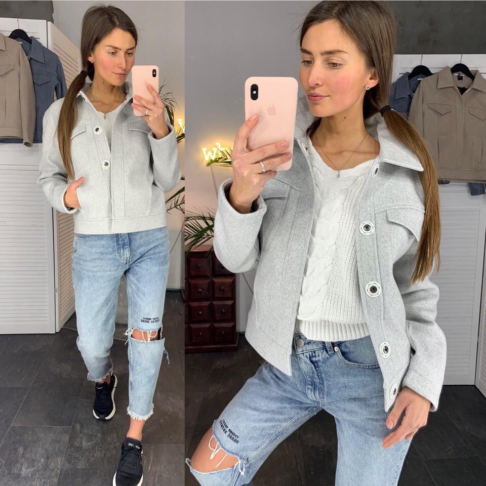 Куртка-Бомбер, на подкладке . Размер: s(42-44), m(44-46) . Цвет: светло серый, песочный, джинс (150)