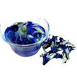 "Чай травяной ""Синий чай"" 500 г, фото 2"