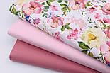 """Ткань хлопковая """"Цветущая яблоня"""" розово-кремовая на белом №2293а, фото 2"""