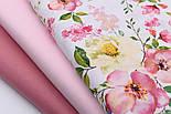 """Ткань хлопковая """"Цветущая яблоня"""" розово-кремовая на белом №2293а, фото 7"""