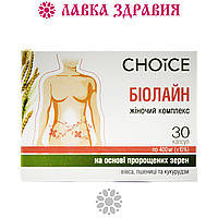 Биолайн (женский комплекс), 30 капс., Choice