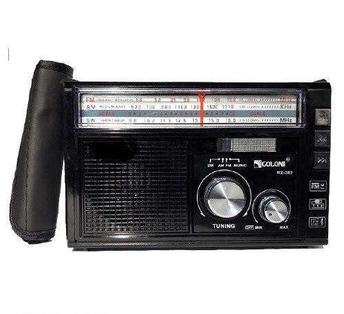 Радиоприемник Golon RX-031