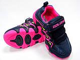Детские замшевые кроссовки для девочки тм ZOLONG, размер , синие., фото 3