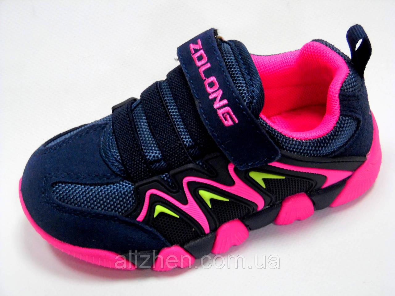 Детские замшевые кроссовки для девочки тм ZOLONG, размер , синие.