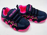Детские замшевые кроссовки для девочки тм ZOLONG, размер , синие., фото 2