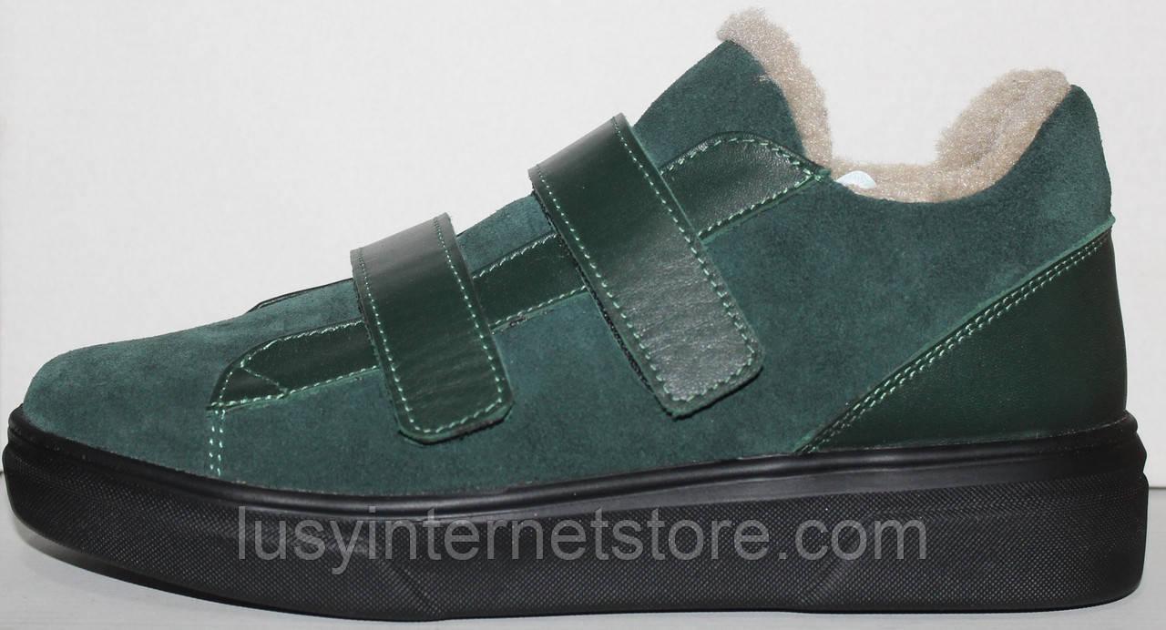 Ботинки женские зимние замшевые от производителя модель РИ21-2