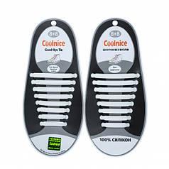 Силиконовые шнурки Coolnice В01 Белые (nri-831)